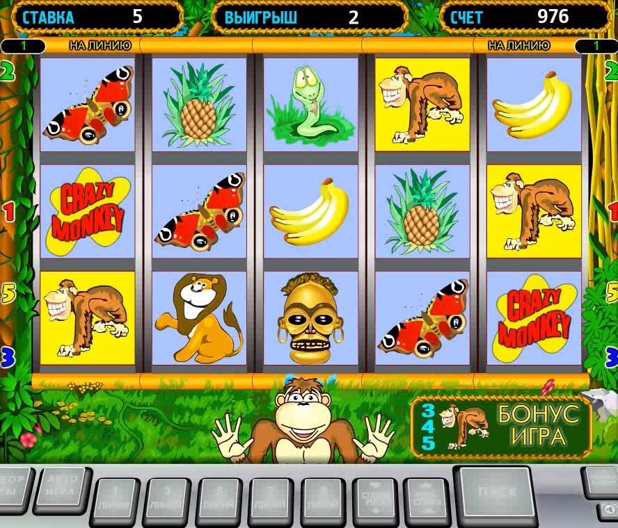казино демо игровые автоматы обезьянки играть бесплатно