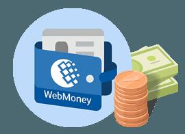 Казино i с вебмани на казино без депозитных бонусов