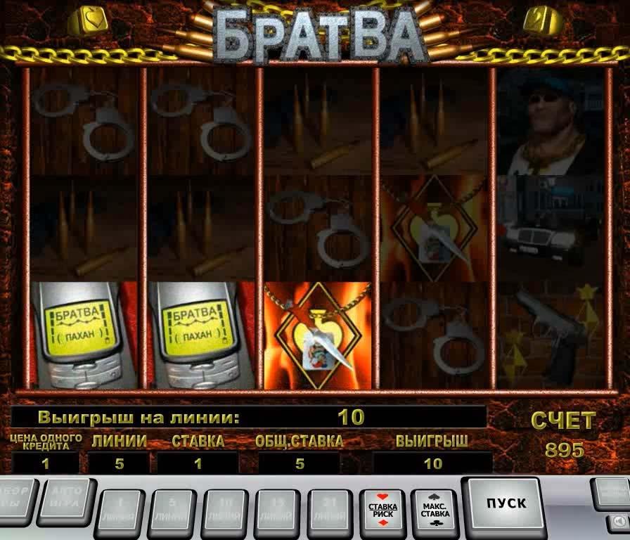 Игровой слот автомат чукча