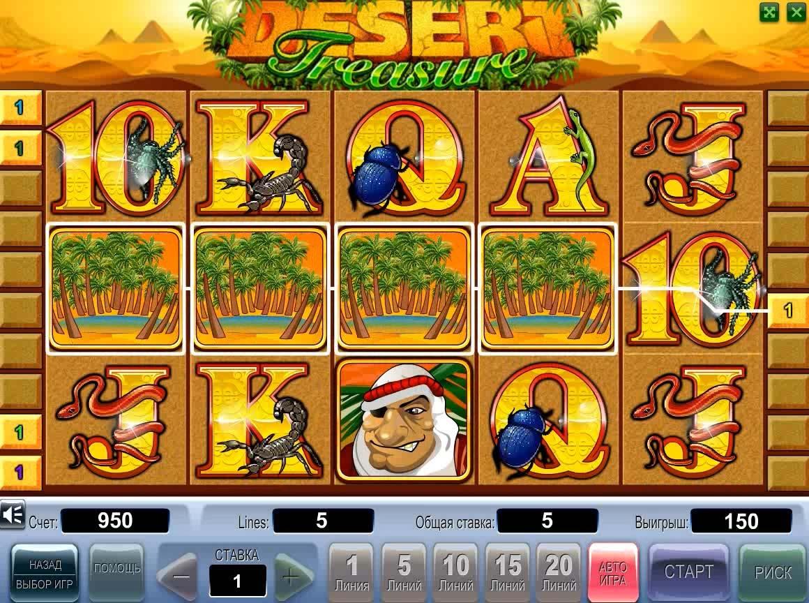 Игровой автомат марко поло играть бесплатно