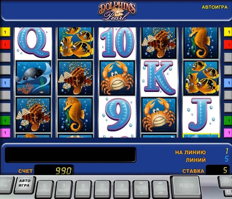 Үлкен казино онлайн тегін