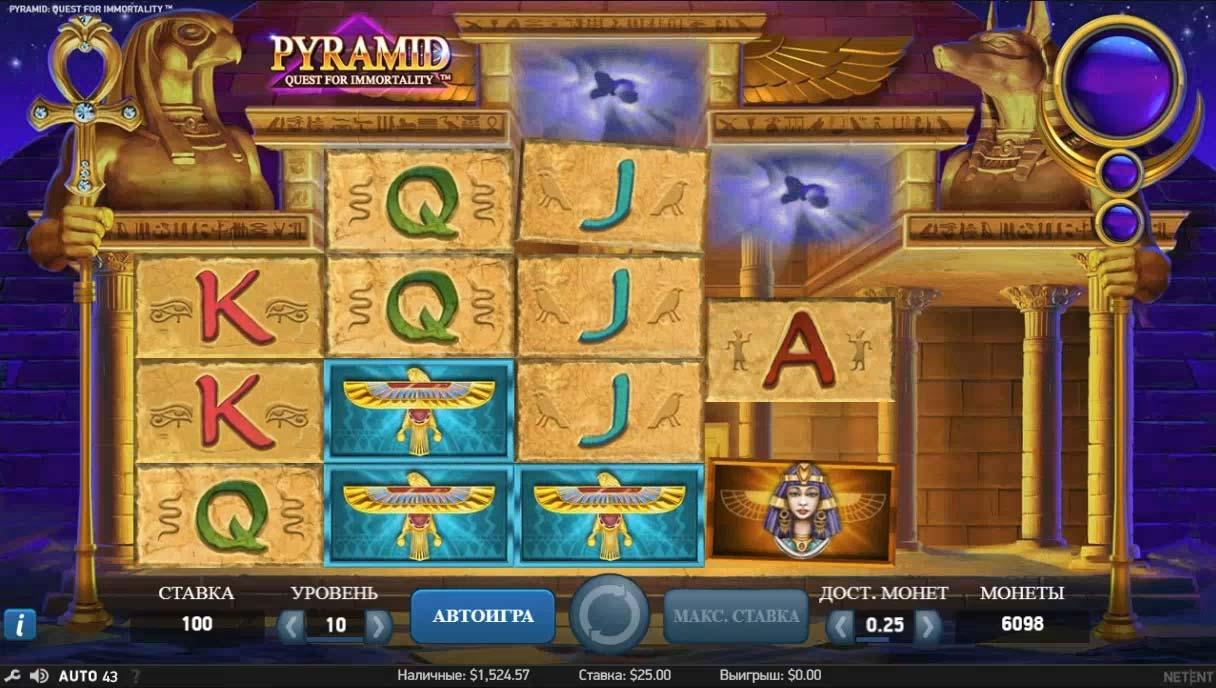 Флеш игры азартные скачать