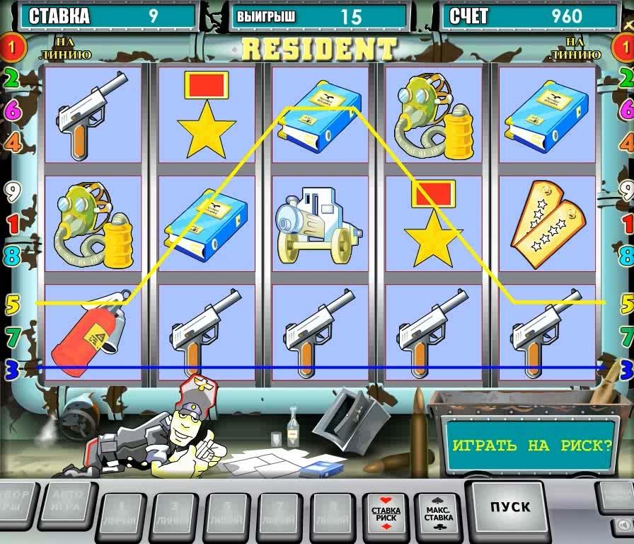 Казино игровые автоматы сейфы игровые центры игровые автоматы зао