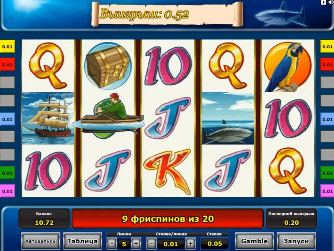 казино вулкан игровые автоматы для андроид