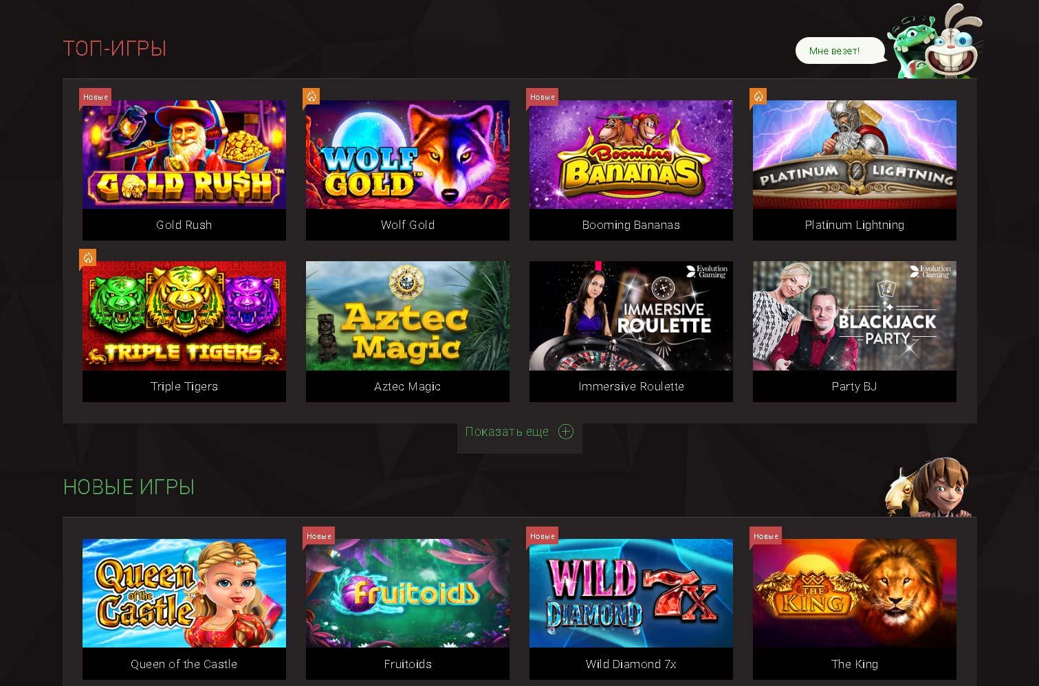 Онлайн игровой автомат помешательство на сладостях