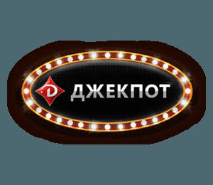 Игровые автоматы 777 gaminator онлайн играть бесплатно