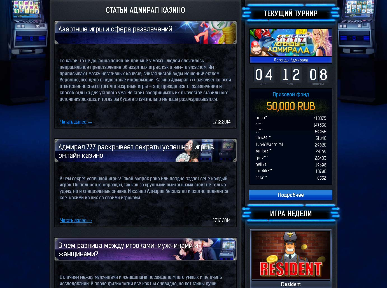 Admiral casino online free