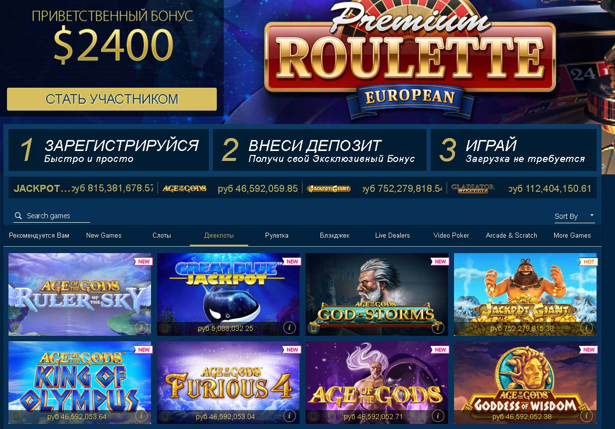 Игровые автоматы онлайн европа казино конкурсы вечеринка казино