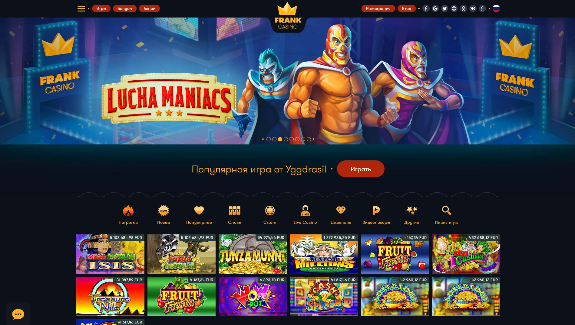 https neverplay ru 4 frank casino html