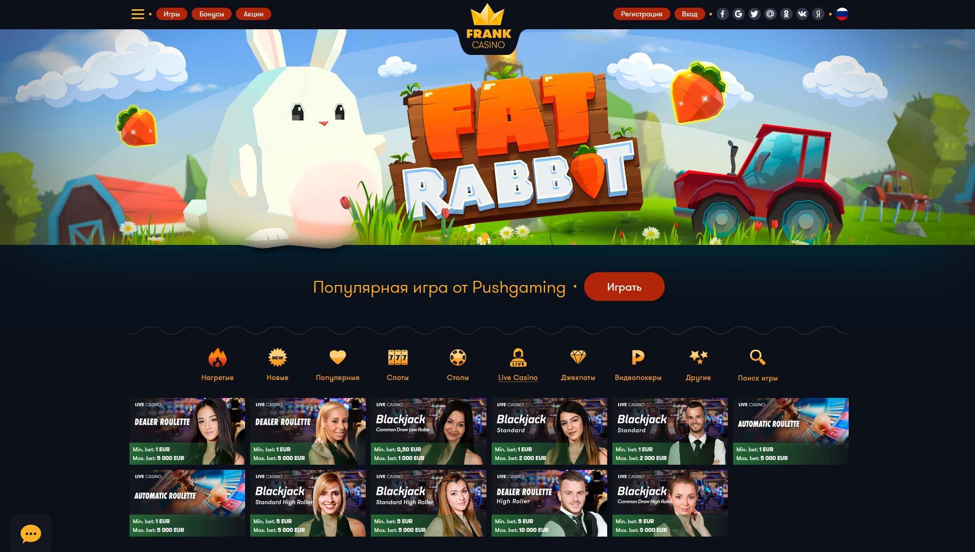 Официальный сайт казино Азартплей вход