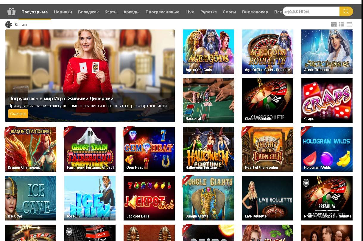 официальный сайт игры с живым дилером в joycasino