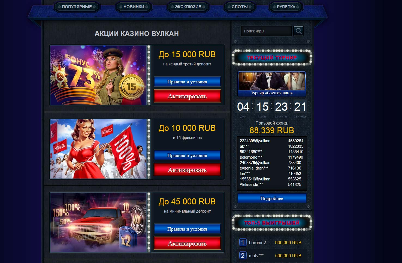 интернет казино в америке