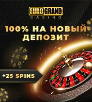 100% на новый депозит — казино Еврогранд