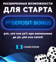 1st Deposit Bonus — room casino
