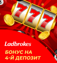 Бонусные игровые автоматы