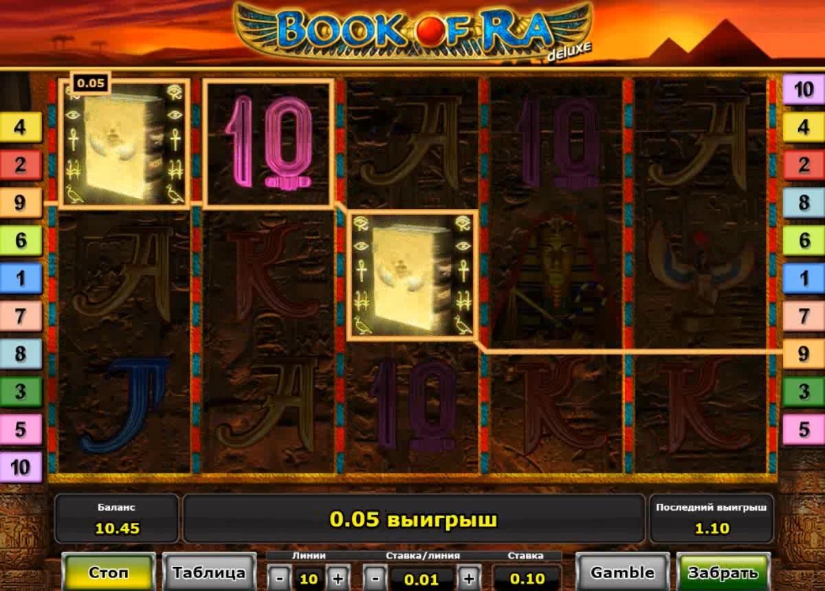 Игровой автомат золотое сердце играть бесплатно