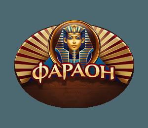 Игровое казино фараон азарт плей казино играть бесплатно и без регистрации