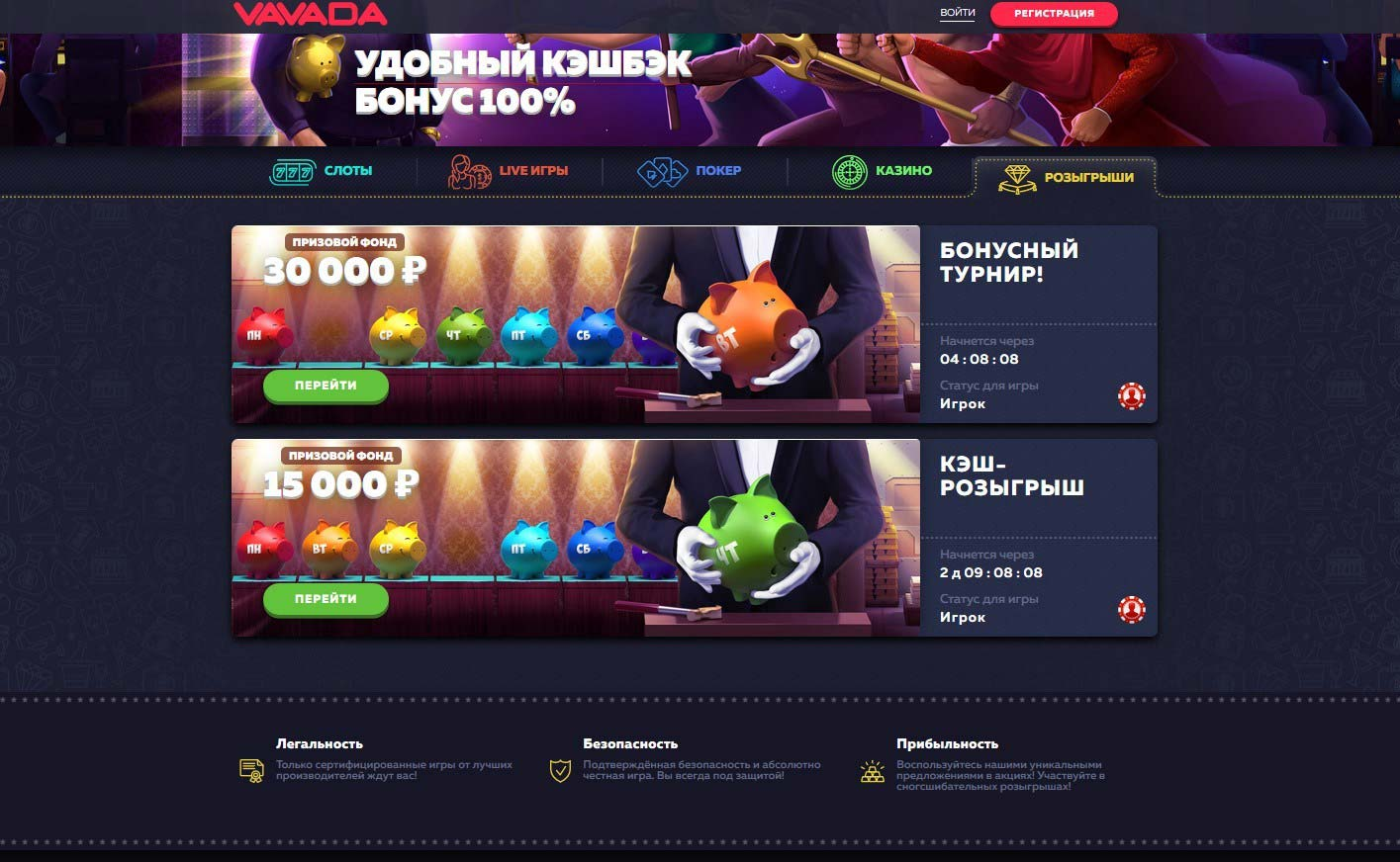 Промокод и код купона на скидку Babadu.ru август и сентябрь 2019