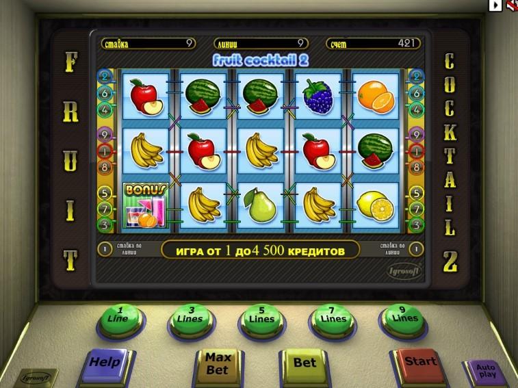 фото Игровой fruit автомат играть azino777 cocktail онлайн