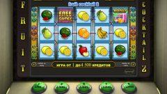 Игровой автомат fruit cocktail сравнение с первой версией юфс