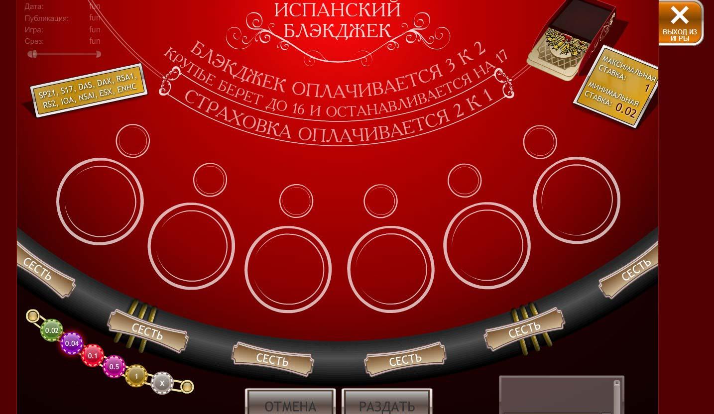 Казино i биг азарт играть игровые автоматы подарки с выводом