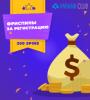Фриспины за регистрацию — va bank casino